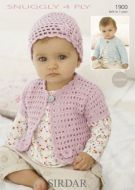 Sirdar Baby Cardigan & Hat Pattern Number 1900