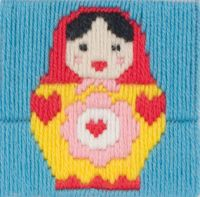 Anchor Long Stitch 1st Kit Maria