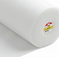 Vilene Fusible Fleece H630 (per half metre)